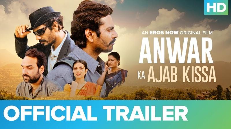 Anwar Ka Ajab Kissa Official Trailer Nawazuddin Siddiqui Pankaj Tripathi ErosNow Original Film
