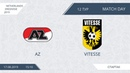 AFL19. Netherlands. Eredivisie. Day 12. AZ - Vitesse
