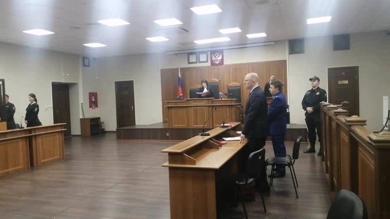 Вологда. Оглашение решения по уголовному делу в отношении Блохиных. Часть 1.