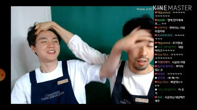 Cheolsoo Jangho💘👬•Korean gay couple in youtube 👬❤️