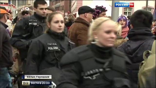 Вести в 20:00 • На карнавал в Кельне пришло больше полиции, чем участников
