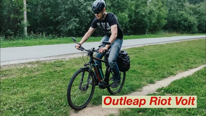 Подробный обзор электровелосипеда Outleap Riot Volt