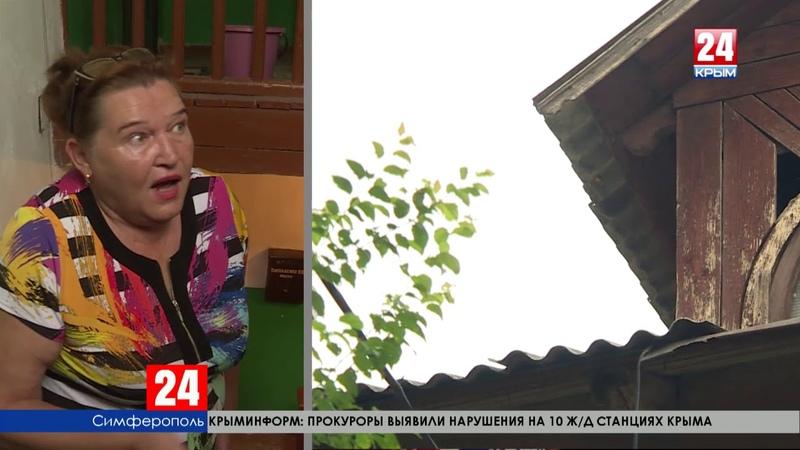 Девять домов в Симферополе готовят под снос два под реконструкцию