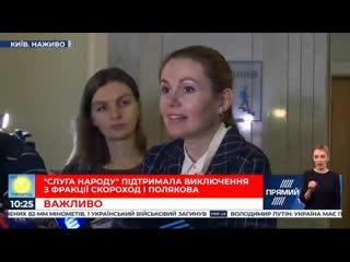 Депутаты из команды Зеленского получают зарплату 5 тыс. долларов в конверте.