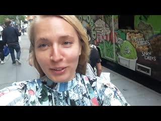 Blondy talk about marijuana in new york😁