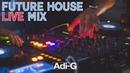 Future House 2019 Live Mix 19 by Adi-G | Electro House 2019 EDM Club Mix on Pioneer DJ