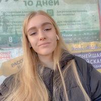 обруч простой фото марии желтовой после беседы