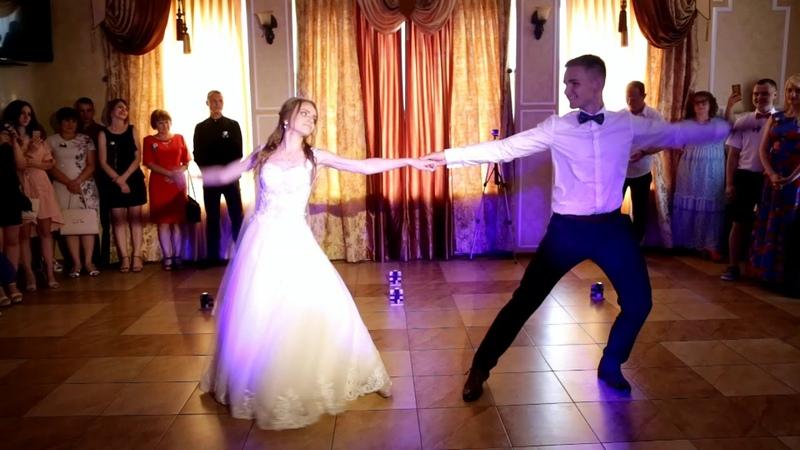 СУПЕР перший весільний танець♥ ДЮ ♥ ресторанМАЄТОК28.07.18 КУЗНЕЦОВСЬК (Вараш) Wedding Dance