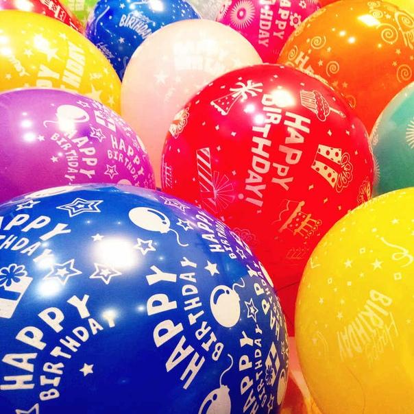 Поздравления в шариках фото