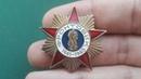 16 Ноября 2019 Нагрудный знак Фронтовик или Ветеран Войны в честь 55 лет Победы в Великой Отечественной Войне цена