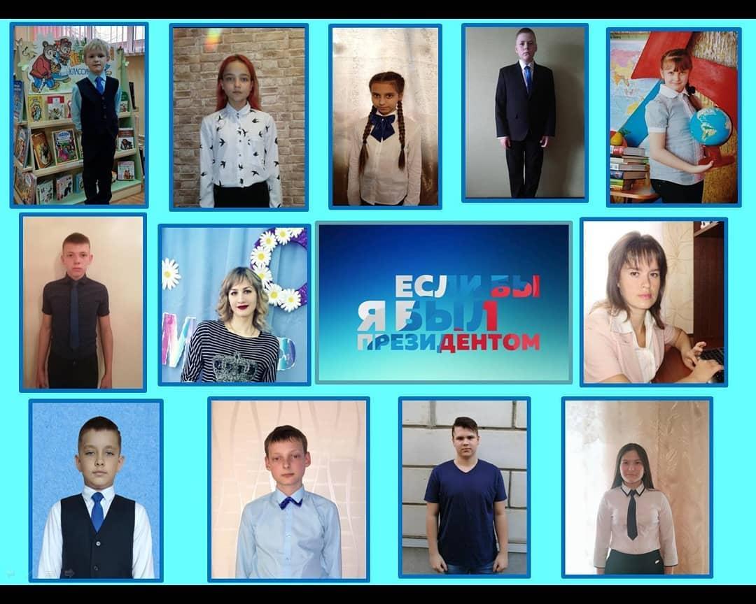 Учащиеся санаторной школы-интерната Петровска — победители отборочного этапа Всероссийского конкурса молодёжных проектов