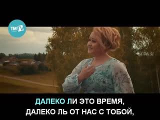 Лилия Биктимирова - Зэнгэр кулмэкле энкей (караоке+) Голубое платье