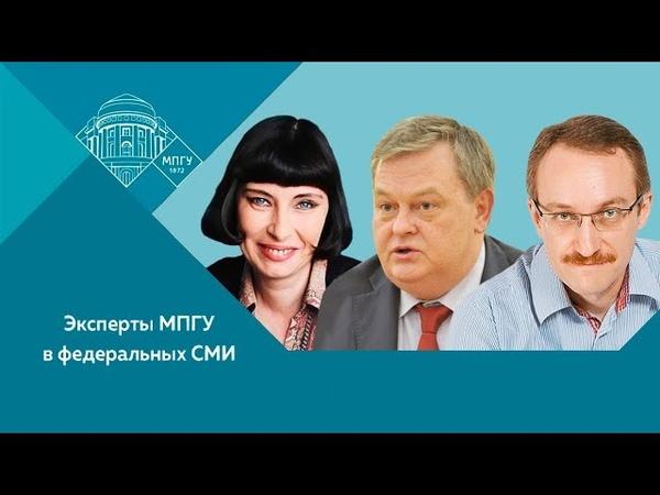 Рождение Российской империи Специальный проект Е Ю Спицын и Г В Талина на радио Спутник