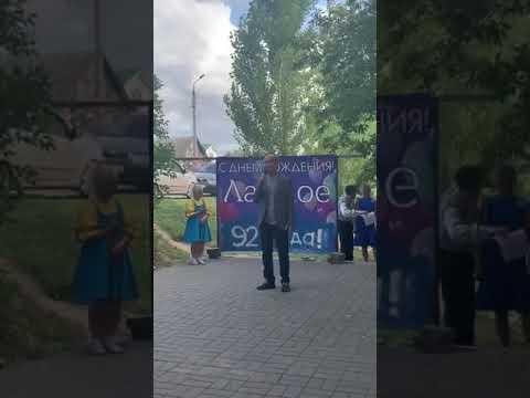 Выступление Главы г о Кинель Владимира Александровича Чихирева перед жителями на празднике ! 1