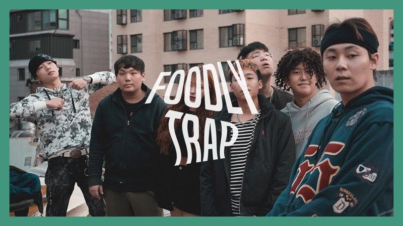 [Raw Sh!t Cypher Season 05] Ourealgoat X Songwaygoya (With. 호미들, 정하연, 노로베인)