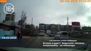 Без комментариев: в Астрахани на видео попал момент чудесного исцеления