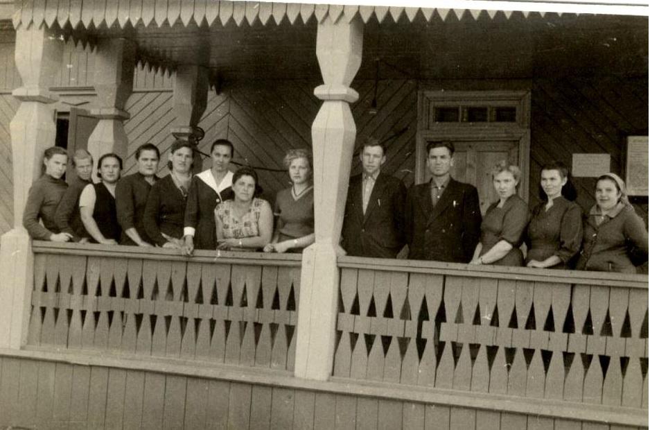 Коллектив конторы ГЗЛК.Фото из личного архива. 1960-е гг.