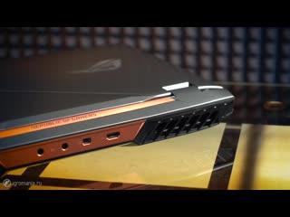 Обзор и тест ASUS ROG G703GXR  Топовый ноутбук на жидком металле  ЖЦ  Игромания (720p)