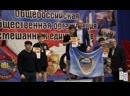 Фестиваль единоборств ОСЕ Гвардия