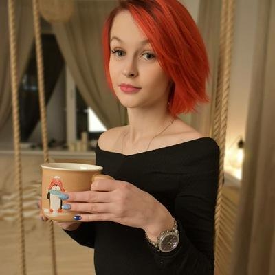 Елена Комогорцева