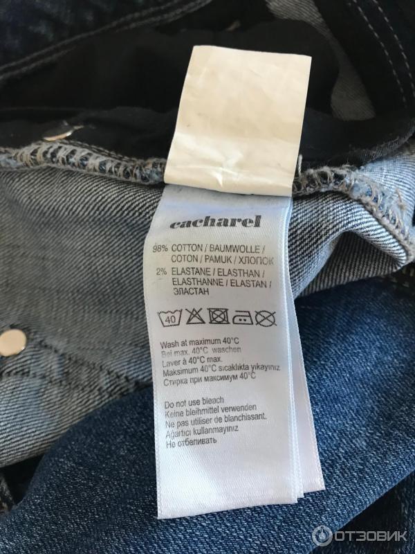 Как выбрать идеальные джинсы?, изображение №7