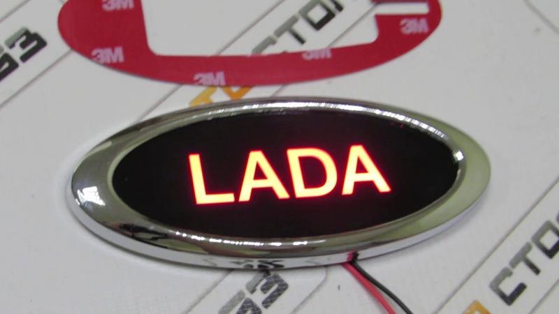 Эмблема светодиодная LADA Лада Гранта Калина 2 Приора красный свет