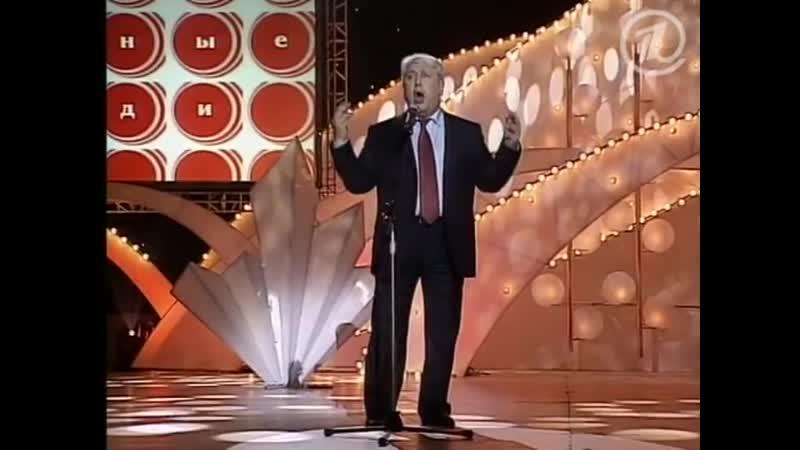 YouTube Звезды юмора Выпуск от 19 11 2006 0