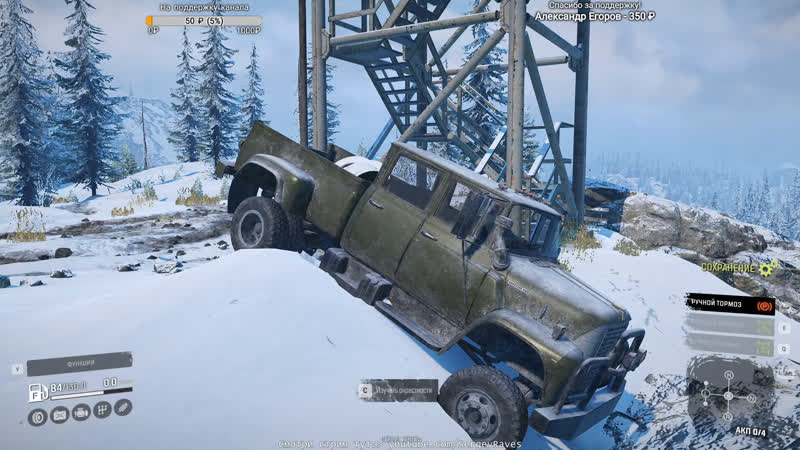 SnowRunner 27 Продолжаеи осваивать Аляску