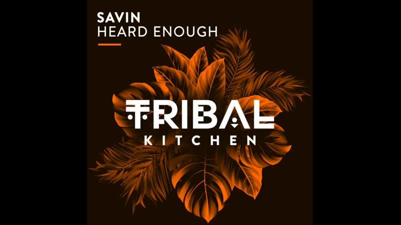 Savin Heard