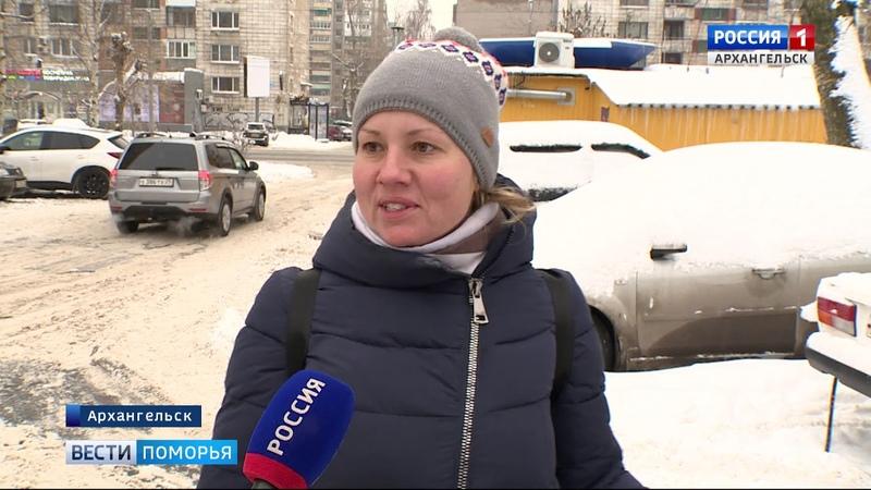 В Архангельской Думе прошли слушания по организация уборки дорожной сети Архангельска
