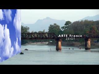 Invitation au voyage-Thaïlande  Maroc  Yaoundé