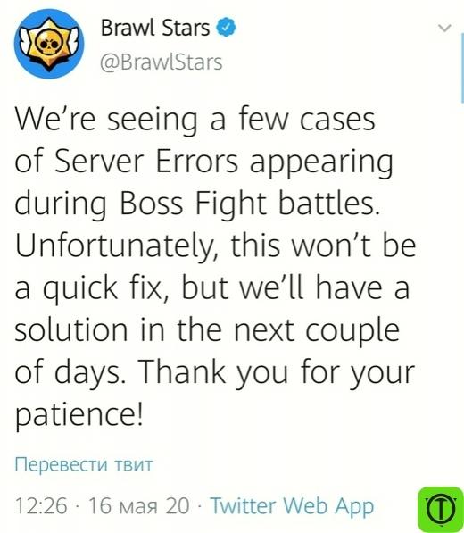 Brawl Stars в Twitter: Мы знаем о случаях
