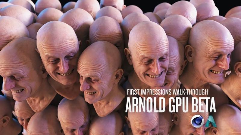 Arnold GPU Beta Walk through and First Impressions Greyscalegorilla