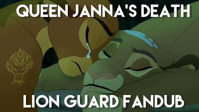 {FANDUB} Queen Jannas Death ~ The Lion Guard