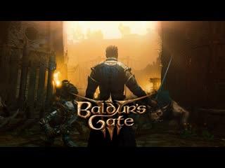 Baldurs Gate 3 Early Access Release Window Announcement Trailer