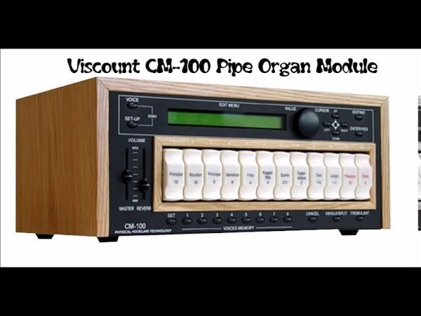 Viscount CM 100 Pipe Organ Module Improvisation 1194 6