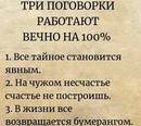 Алексей Абелардо фото №12