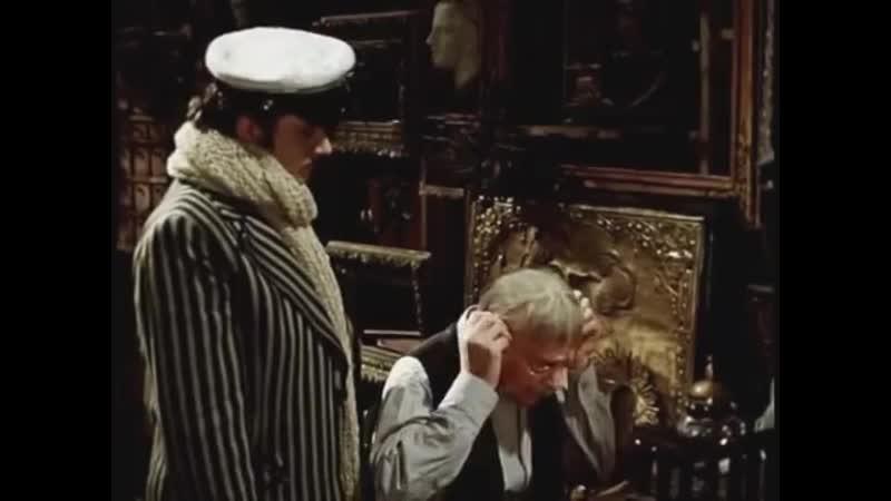 Коробейников 12 стульев Марк Захаров 1976