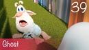 Booba - Ghost - Episode 39 - Cartoon for kids