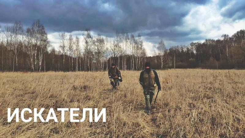 Охотники за древностями Деревня Коломенского уезда