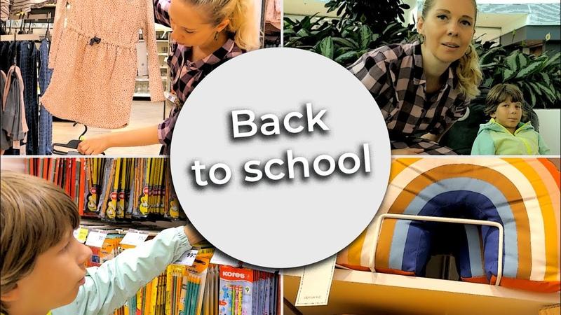 Back to school. Выбираем вещи и канцелярию к школе и садику. Tesco, Lindex, HM. 4K
