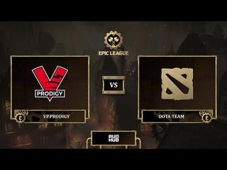 VP.Prodigy vs Dota Team, EPIC League Season 3, bo3, game 1 [Jam & Mila]