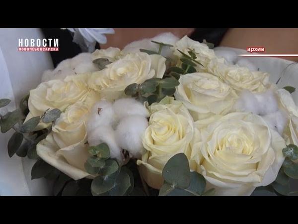 В Новочебоксарске свой союз скрепила 400 я пара новобрачных