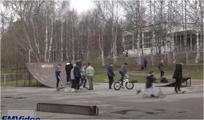 Скейт-парк (г. Добрянка)
