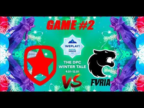 Gambit vs Furia | Bukovel Minor 2020 | Bo3 WePlay | Group Stage | Game 2
