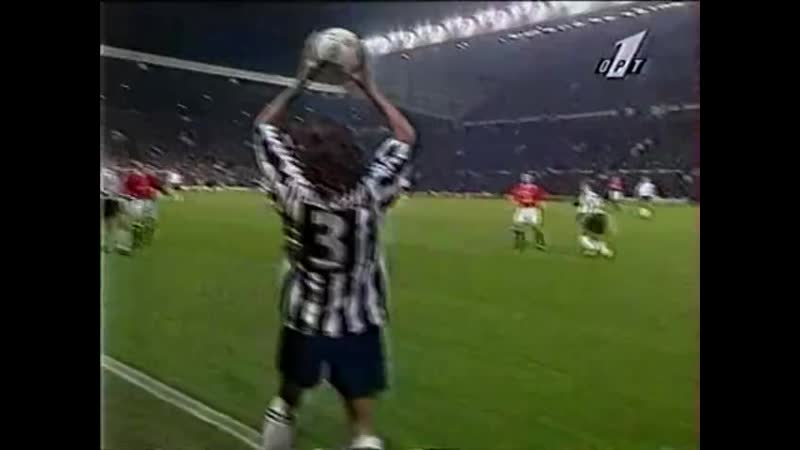 Juventus 1-0 Man Utd 1996 ( 2nd Leg )