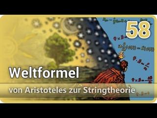 Weltformel • Theory of Everything • Planckwelt • Aristoteles zur Stringtheorie (58) | Josef M Gaßner