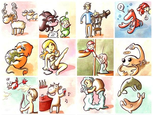 Веселые картинки знаки зодиак каталоге