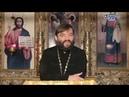 Как правильно обращаться к Богу Воскрешение дочери Иаира. Священник Валерий Сосковец 16.11.19г.