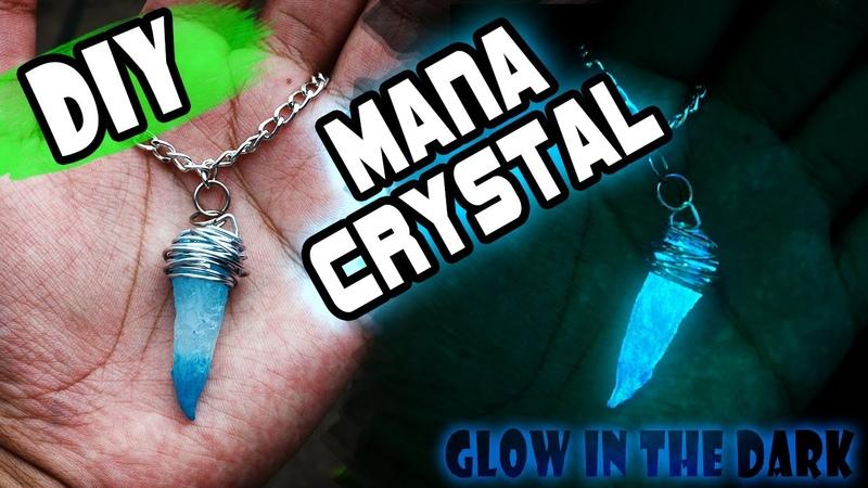 DIY MANA CRYSTAL!! GLOW IN THE DARK BRILLA EN LA OSCURIDAD